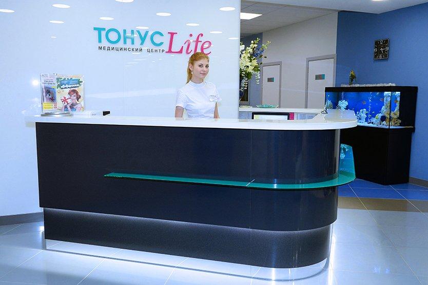 Краткая информация о ТОНУС ЛАЙФ