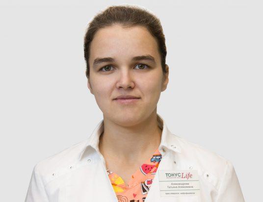 Александрова Татьяна Алексеевна