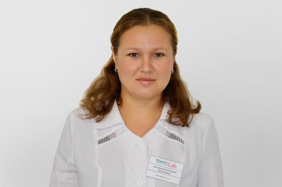 Антонова Виктория Антоновна