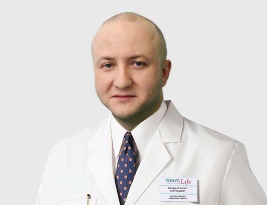 Балмасов Антон Анатольевич