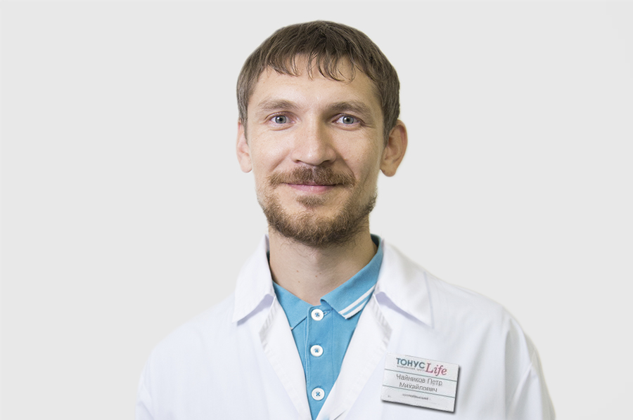 Чайников Пётр Михайлович