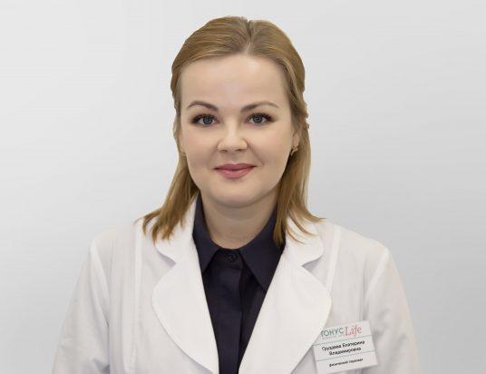 Груздева Екатерина Владимировна