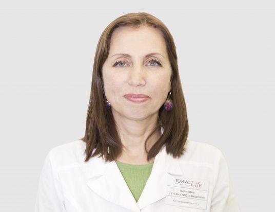 Калинина Татьяна Александровна