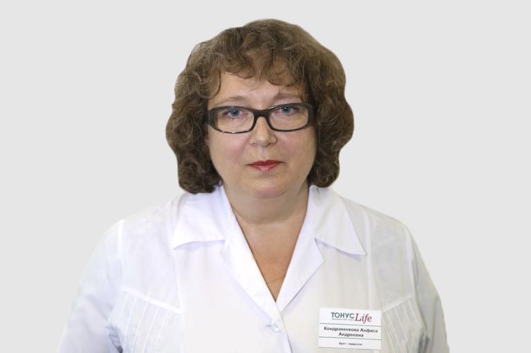 Кондраненкова Анфиса Андреевна
