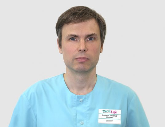 Кравченко Александр Юрьевич