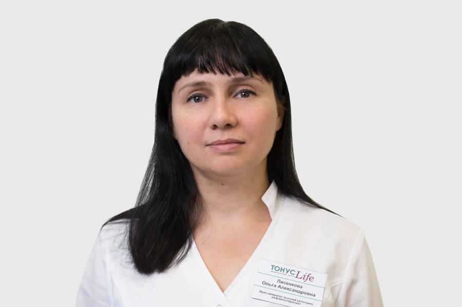 Лисенкова Ольга Александровна