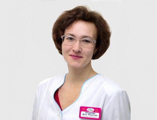 Прудовская Ирина Феликсовна