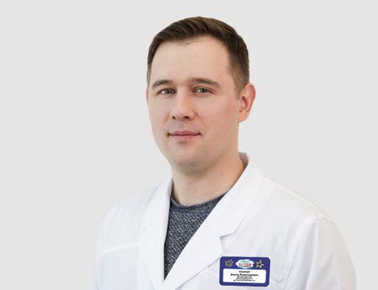 Семыкин Максим Сергеевич