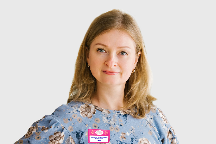 Шмелькова Виктория Вячеславовна