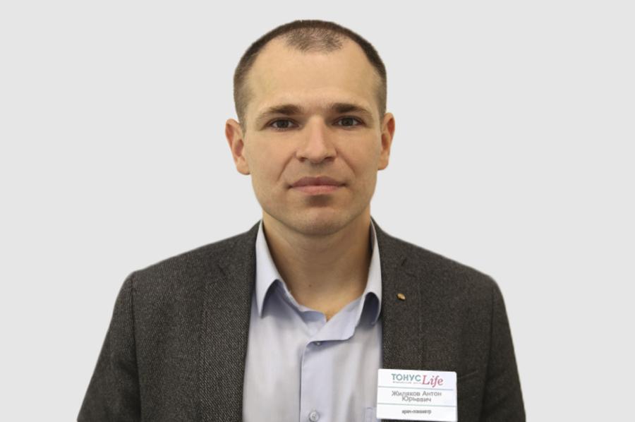 Жиляков Антон Юрьевич