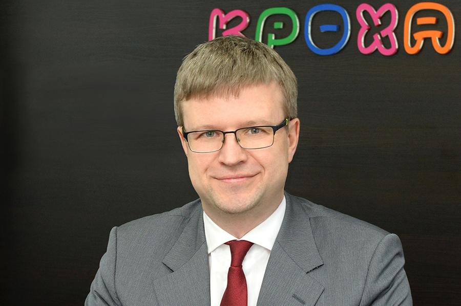 Зимин Валерий Валерьевич