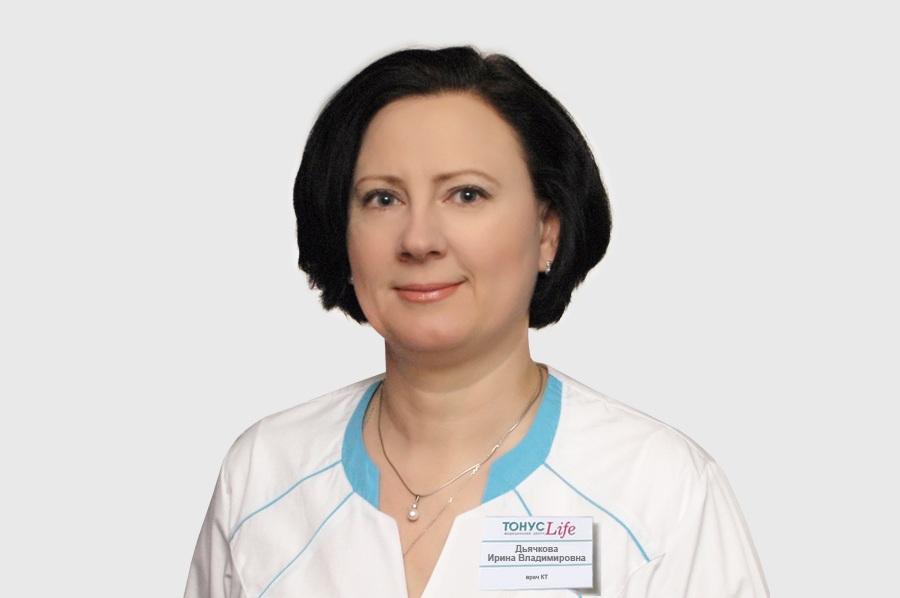 Дьячкова Ирина Владимировна