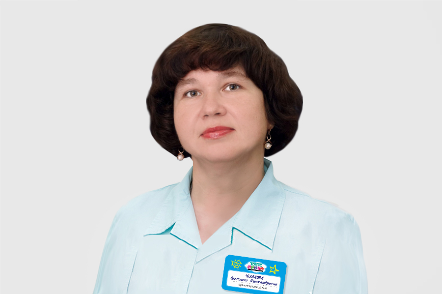 Чекалова Светлана Александровна