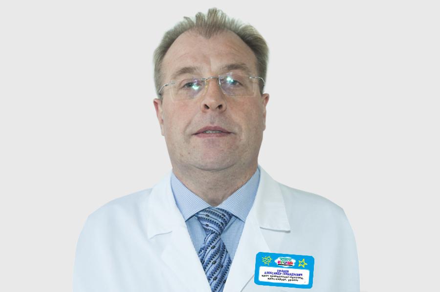 Ефанов Александр Геннадьевич