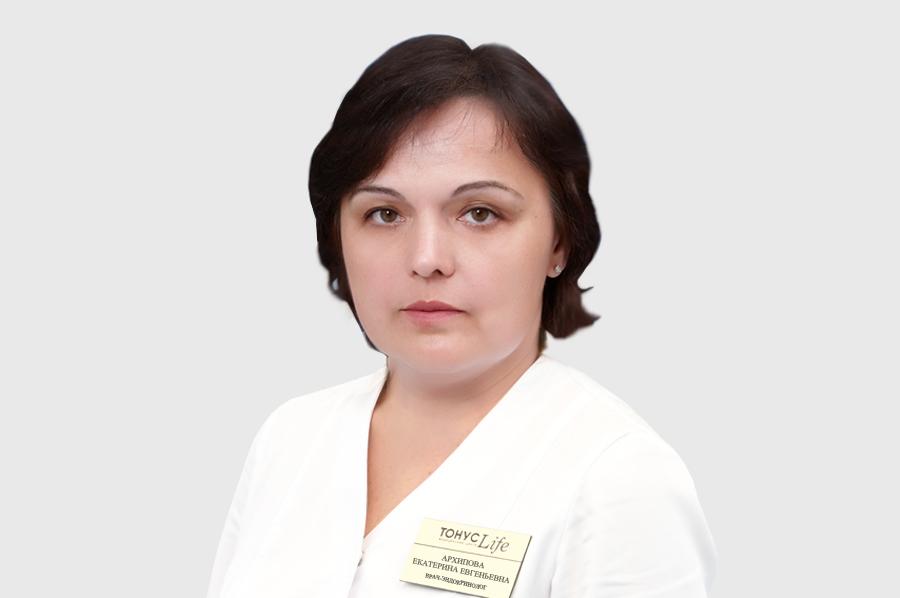 Архипова Екатерина Евгеньевна