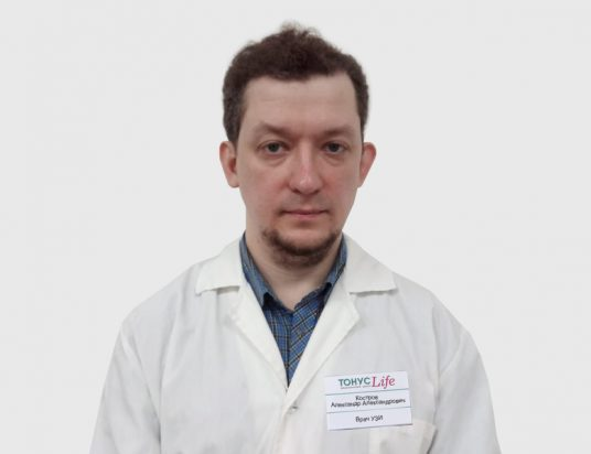 Костров Александр Александрович