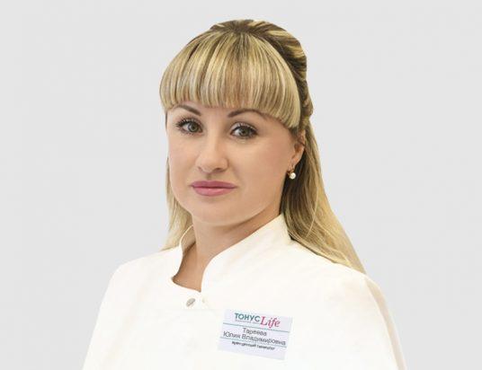 Тареева Юлия Владимировна