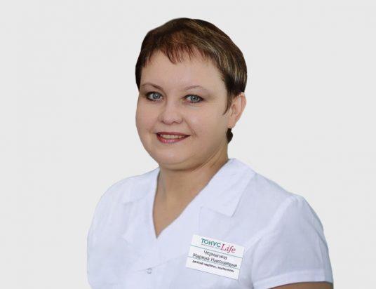 Чернигина Марина Николаевна